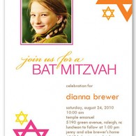 bar_mitzvah invitations design inexpensize