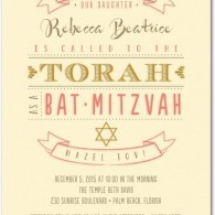 vintage design bat mitzvah invitations inexpensive