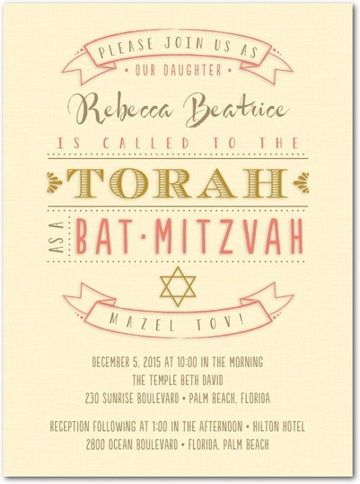 26 best inexpensive bat bar mitzvah invitations design ideas