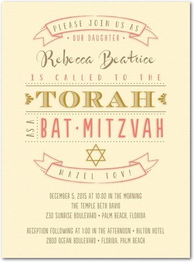 26 Best Inexpensive Bat Bar Mitzvah Invitations Design Ideas