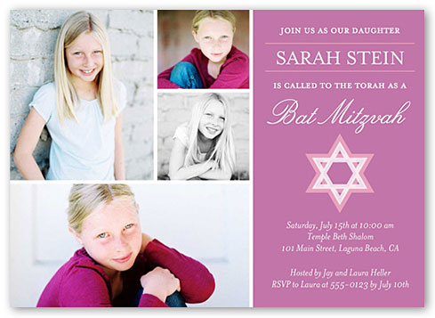 bat mitzvah invitations design
