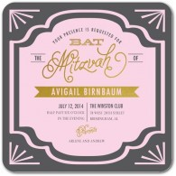 best square inexpensive bat mitzvah invites
