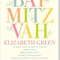 bat mitzvah invitations for girl colorful custom inexpensive best