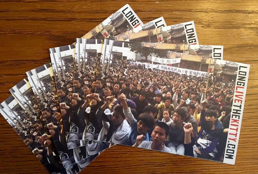 vistaprint postcard back printing